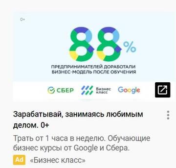http://forumupload.ru/uploads/0012/d6/0d/1814/t271906.jpg