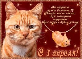 http://forumupload.ru/uploads/0012/d6/0d/1851/t690466.jpg