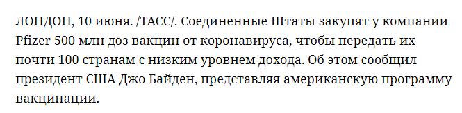 http://forumupload.ru/uploads/0012/d6/0d/1888/105742.png