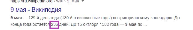 http://forumupload.ru/uploads/0012/d6/0d/1888/211550.png