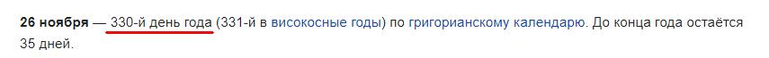 http://forumupload.ru/uploads/0012/d6/0d/1888/27926.png