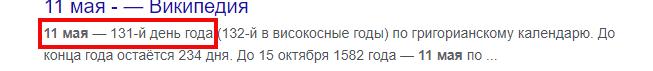 http://forumupload.ru/uploads/0012/d6/0d/1888/348583.png