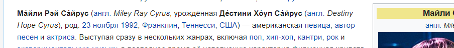 http://forumupload.ru/uploads/0012/d6/0d/1888/352176.png