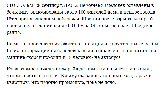 http://forumupload.ru/uploads/0012/d6/0d/1888/36481.png