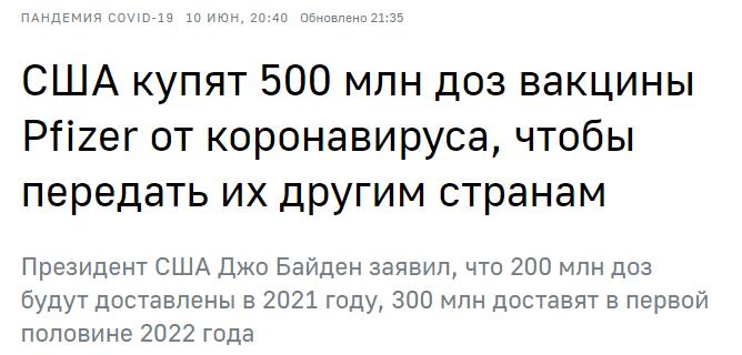 http://forumupload.ru/uploads/0012/d6/0d/1888/45576.png