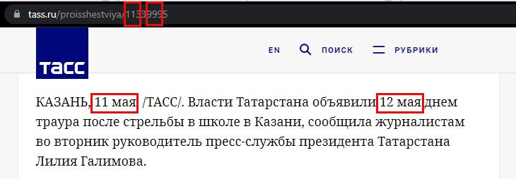 http://forumupload.ru/uploads/0012/d6/0d/1888/477249.png