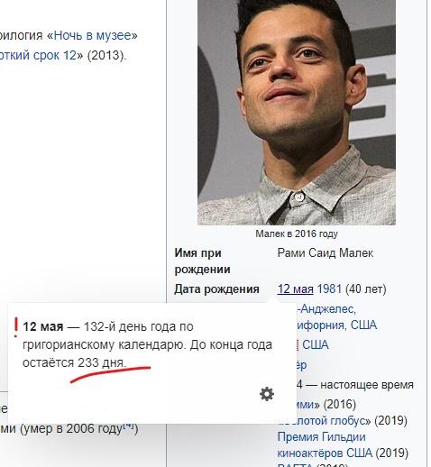 http://forumupload.ru/uploads/0012/d6/0d/1888/49314.jpg