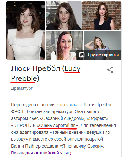 http://forumupload.ru/uploads/0012/d6/0d/1888/664885.png