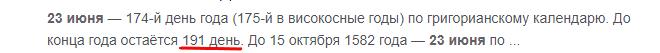 http://forumupload.ru/uploads/0012/d6/0d/1888/764262.png