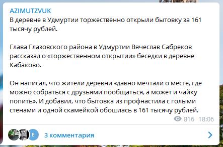 http://forumupload.ru/uploads/0012/d6/0d/1888/765947.png