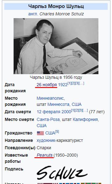 http://forumupload.ru/uploads/0012/d6/0d/1888/827257.png