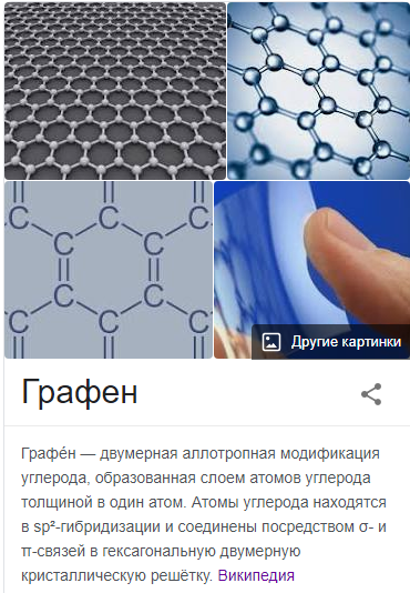 http://forumupload.ru/uploads/0012/d6/0d/1888/895023.png