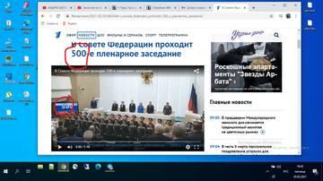 http://forumupload.ru/uploads/0012/d6/0d/1888/t291832.jpg