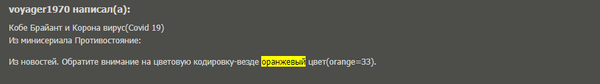 http://forumupload.ru/uploads/0012/d6/0d/1888/t297307.png