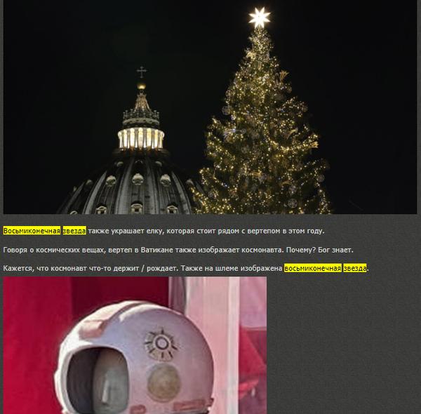 http://forumupload.ru/uploads/0012/d6/0d/1888/t422786.png