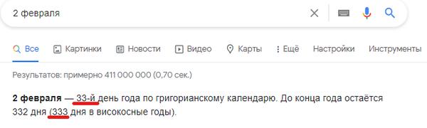 http://forumupload.ru/uploads/0012/d6/0d/1888/t438162.png