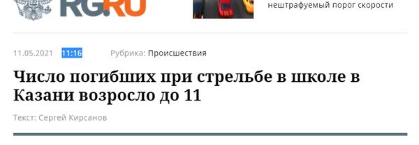http://forumupload.ru/uploads/0012/d6/0d/1888/t445181.png