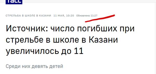 http://forumupload.ru/uploads/0012/d6/0d/1888/t451994.png