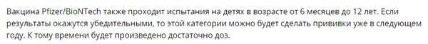 http://forumupload.ru/uploads/0012/d6/0d/1888/t520621.png