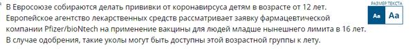 http://forumupload.ru/uploads/0012/d6/0d/1888/t727274.png