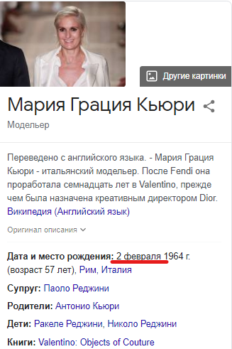 http://forumupload.ru/uploads/0012/d6/0d/1888/t746554.png