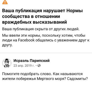 http://forumupload.ru/uploads/0012/d6/0d/1888/t997365.png