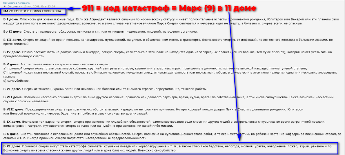https://forumupload.ru/uploads/0012/d6/0d/1894/115932.png