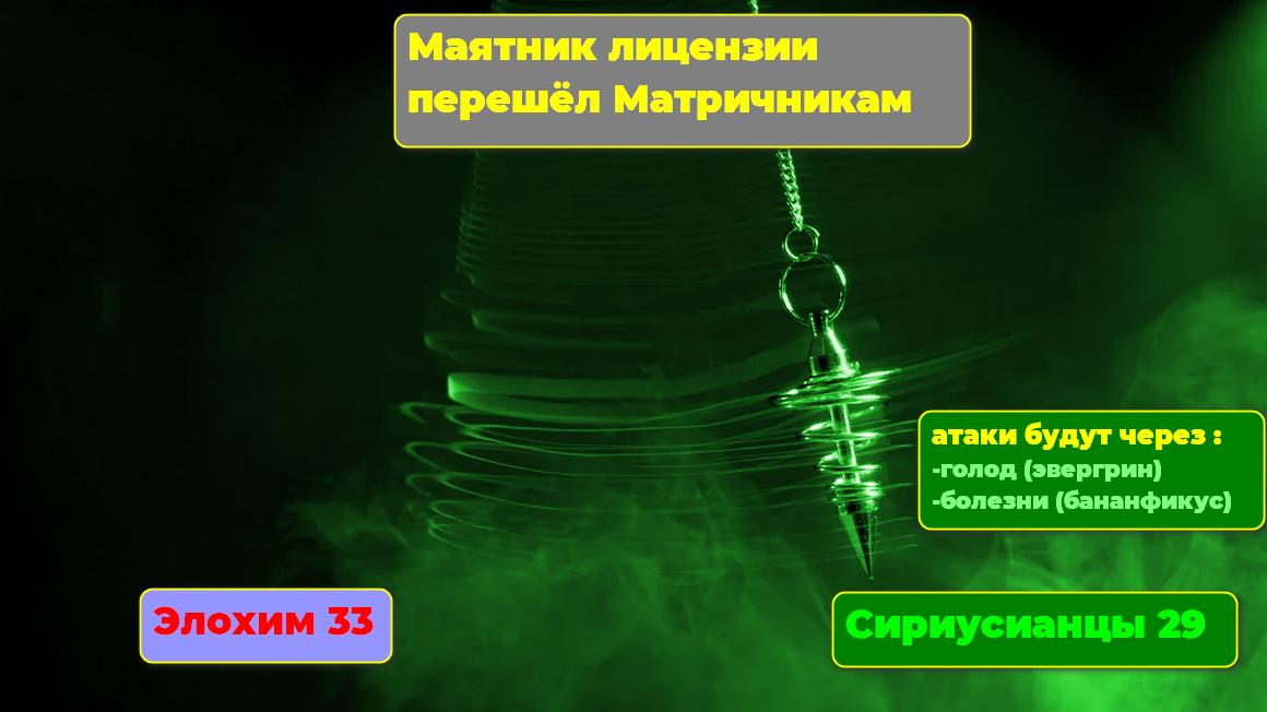 https://forumupload.ru/uploads/0012/d6/0d/1894/28167.png