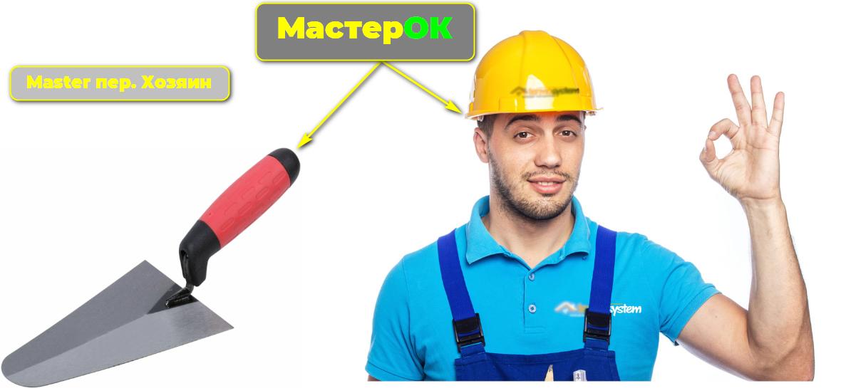 https://forumupload.ru/uploads/0012/d6/0d/1894/334251.png