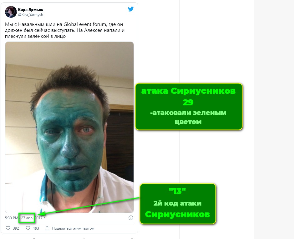 https://forumupload.ru/uploads/0012/d6/0d/1894/356676.png