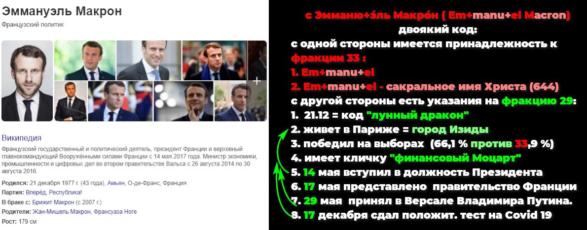 https://forumupload.ru/uploads/0012/d6/0d/1894/405974.png