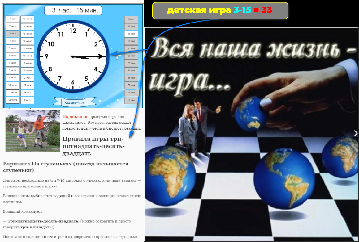 https://forumupload.ru/uploads/0012/d6/0d/1894/471050.png