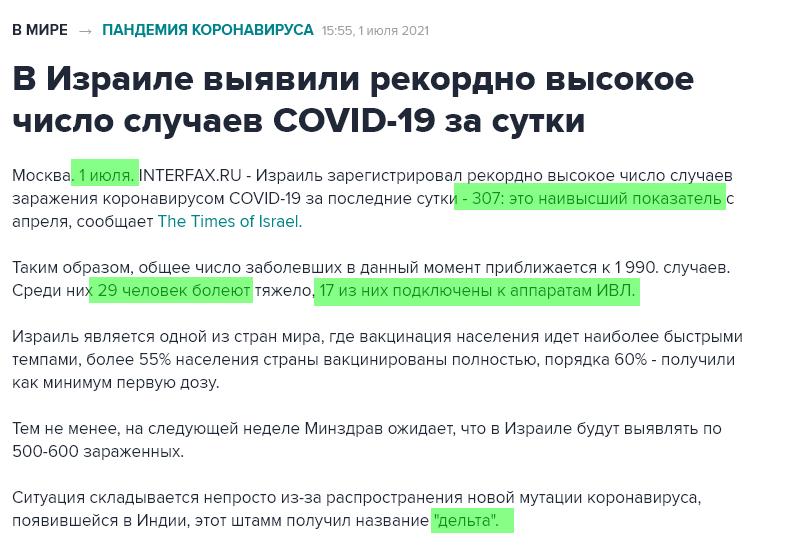 https://forumupload.ru/uploads/0012/d6/0d/1894/487843.png