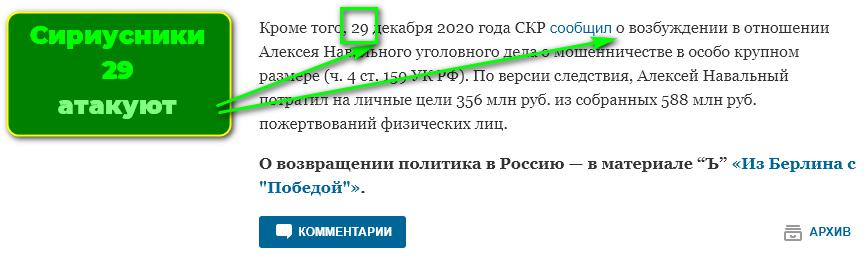 https://forumupload.ru/uploads/0012/d6/0d/1894/584953.png