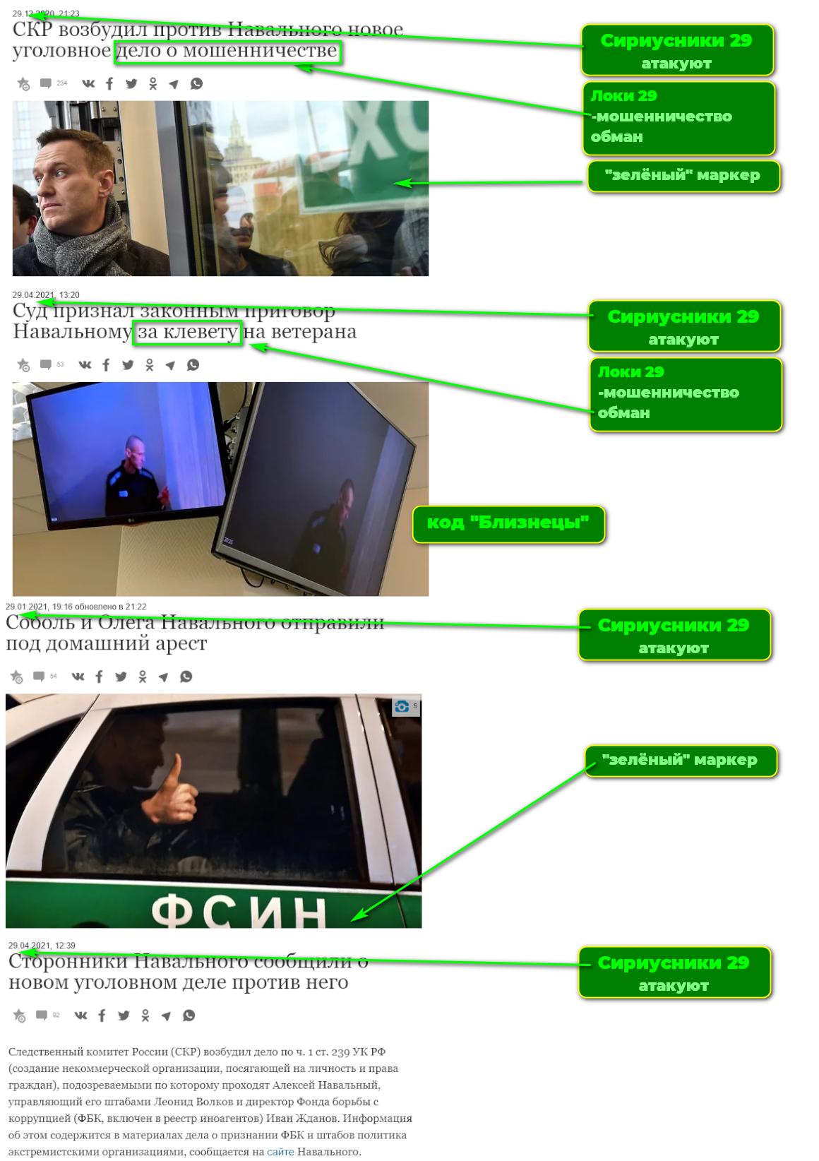 https://forumupload.ru/uploads/0012/d6/0d/1894/615033.png
