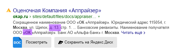 https://forumupload.ru/uploads/0012/d6/0d/1894/665480.png