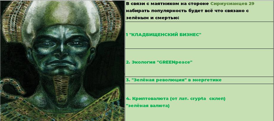 https://forumupload.ru/uploads/0012/d6/0d/1894/762130.png
