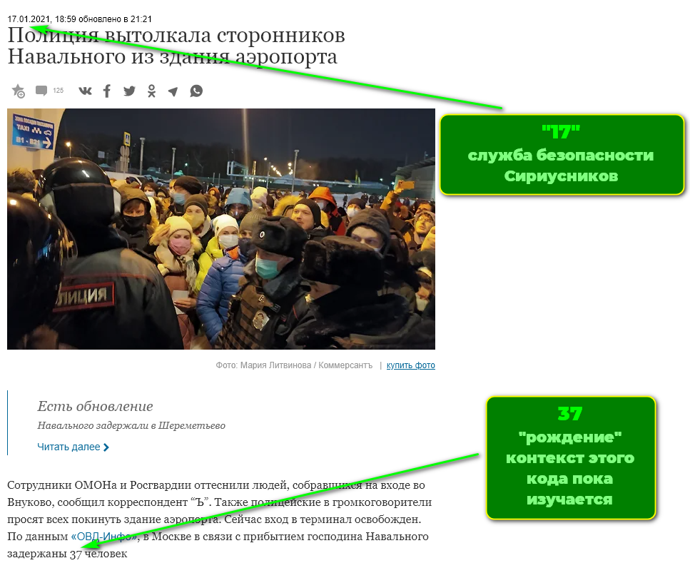 https://forumupload.ru/uploads/0012/d6/0d/1894/769893.png