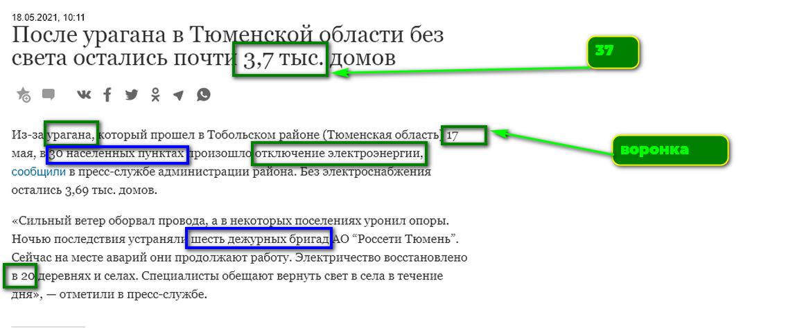 https://forumupload.ru/uploads/0012/d6/0d/1894/857169.png