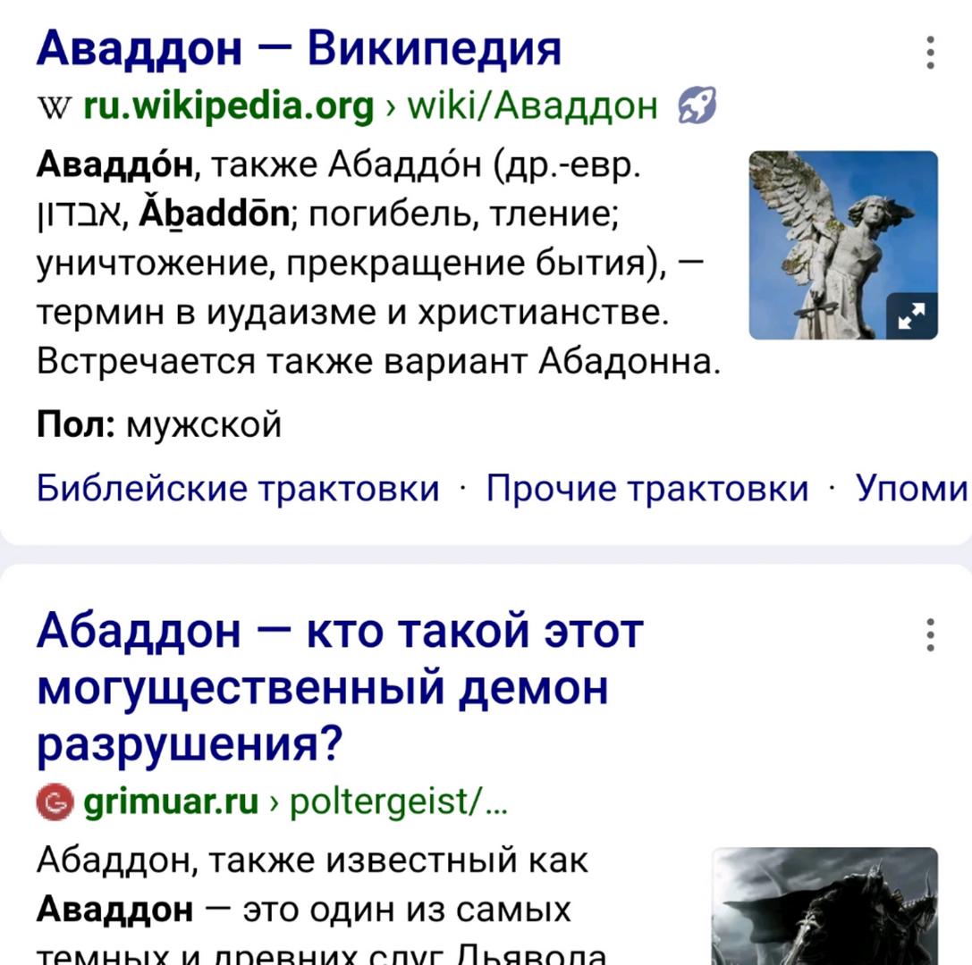 https://forumupload.ru/uploads/0012/d6/0d/1894/894091.png