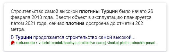 https://forumupload.ru/uploads/0012/d6/0d/1894/935340.png