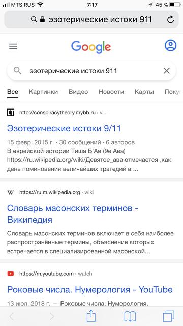 http://forumupload.ru/uploads/0012/d6/0d/1907/t327366.png