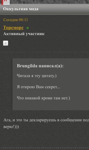 https://forumupload.ru/uploads/0012/d6/0d/1907/t417406.jpg
