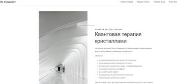 https://forumupload.ru/uploads/0012/d6/0d/1934/t349421.jpg