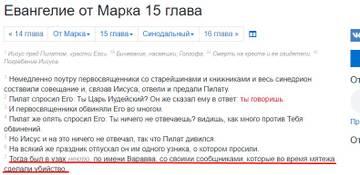 http://forumupload.ru/uploads/0012/d6/0d/1934/t435384.jpg