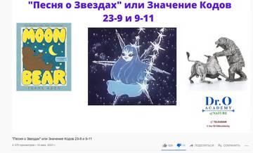 https://forumupload.ru/uploads/0012/d6/0d/1934/t487886.jpg