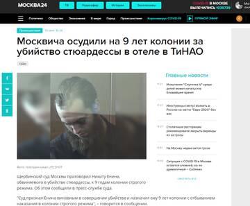 http://forumupload.ru/uploads/0012/d6/0d/1934/t487905.jpg