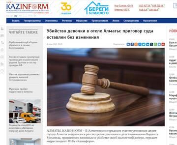 http://forumupload.ru/uploads/0012/d6/0d/1934/t528344.jpg