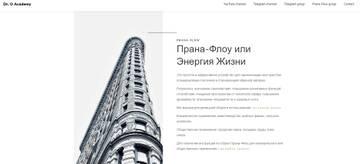 https://forumupload.ru/uploads/0012/d6/0d/1934/t890647.jpg
