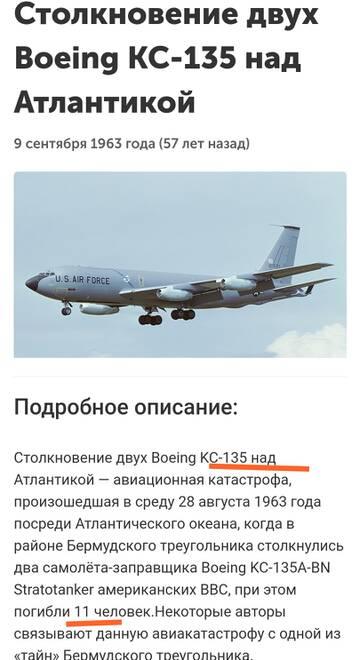 http://forumupload.ru/uploads/0012/d6/0d/1940/t15420.jpg